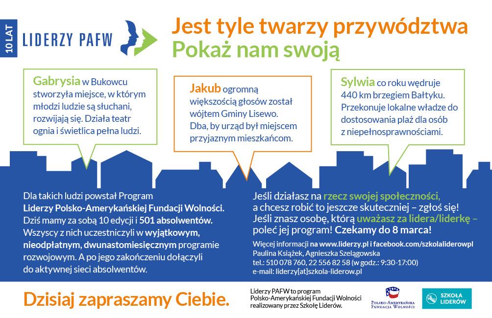 zaproszenie_wersja_1_XI_edycja_Programu_Liderzy_PAFW